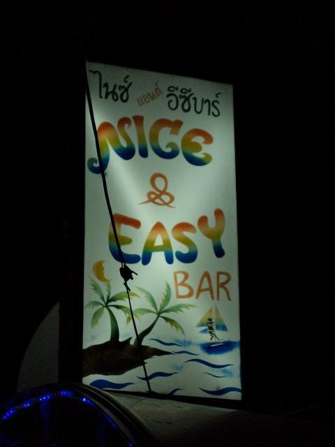 NICE&EASY BAR の写真