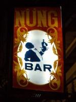 NUNG BARの写真
