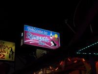 Romantic Barの写真