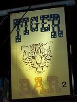 TIGER BAR2の写真