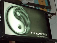 YIN YANG BARの写真