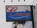 Corner Barのサムネイル
