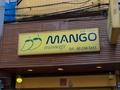 MANGO massage Thumbnail