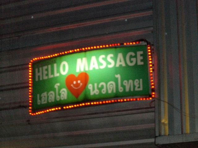 HELLO MASSAGE  Image