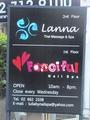 Lanna Thumbnail