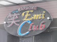 Emi Club Image