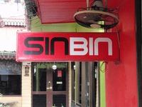 SINBIN Image