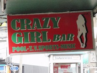 CRAZYGIRL BARの写真