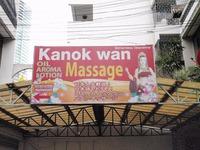 Kanok Wan MASSAGE Image