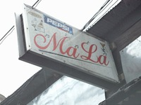 MaLa Image