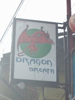 DRAGON Image