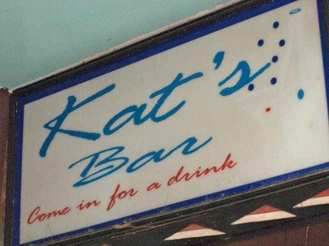 Kat's Bar の写真