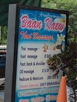 BAAN KAEWの写真