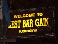 BEST BAR GAINの写真
