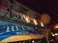 WIN POCK STYLEの写真