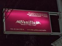 Vanilla Image