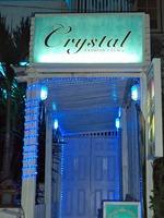 Crystalの写真