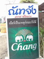 Nak Chan Image