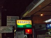 PARADISEの写真