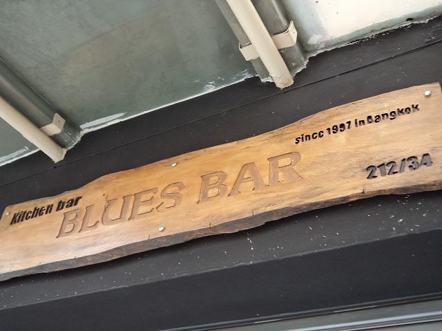 BLUES BARの写真