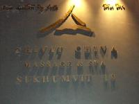 Chivit Chiva Image