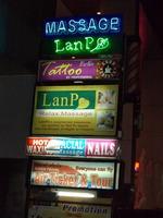 LanPo Image