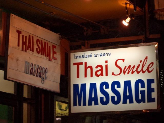 THAI Smileの写真