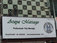 ARAPA Image