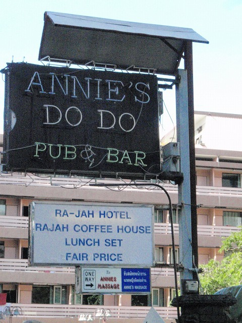 ANNIE'S Image