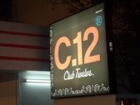 Club Twelveの写真