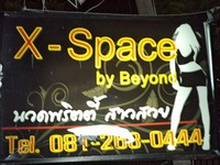 X-Space Image