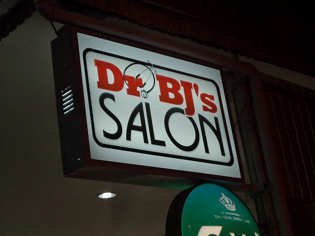 Dr.BJ'S SALON Image