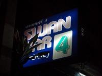 SWAN BAR Image