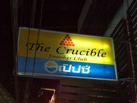 The Crucible Image