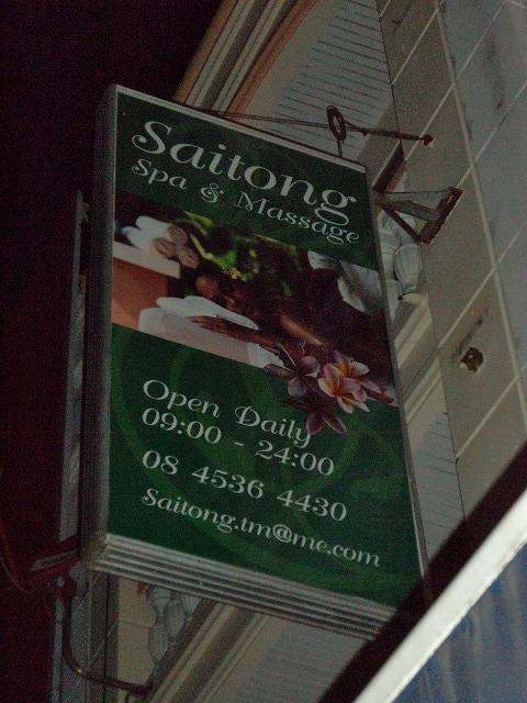 Saitong Image