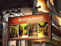 BODY&MIND Image