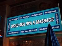 DEAD SEA SPAの写真