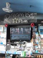 DreamBar Pim Image