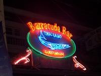 Barracuda Bar Image