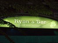 Ryan's Bar Image