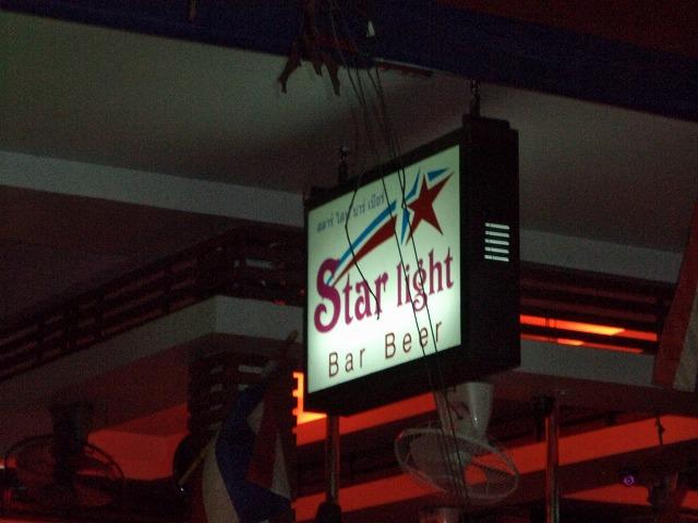 Star Lightの写真