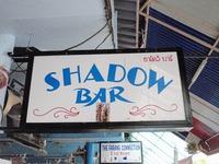 SHADOW BAR Image