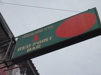 RED POINT BAR Image