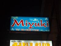 MIYUKIの写真