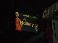 Gallari Gの写真