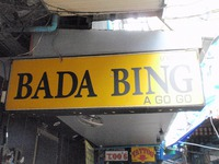 BADA BINGの写真
