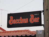 Bacchus Image