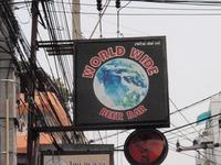 WORLD WIDE Image