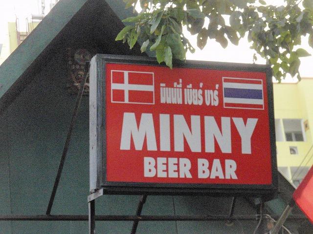 MINNY BEER BARの写真
