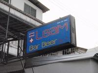 LeaM Image